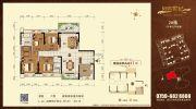 湛江君临世纪4室2厅2卫140平方米户型图