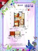 恒大绿洲2室2厅1卫81--82平方米户型图