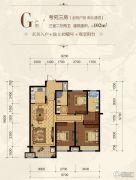 自游港港府3室2厅2卫0平方米户型图