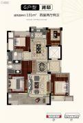 天悦年华4室2厅2卫131平方米户型图