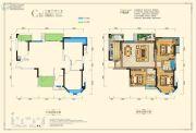 格林城3室2厅2卫96平方米户型图