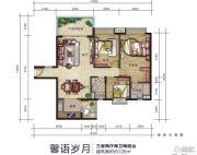 开平康城3室2厅2卫126平方米户型图