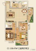 古楼银座二期3室2厅2卫138--139平方米户型图