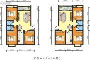 福润茗居3室2厅2卫0平方米户型图