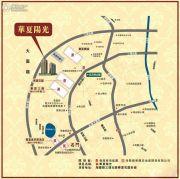 华夏阳光交通图