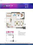 新世界广场1室1厅1卫80平方米户型图