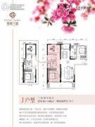 海棠兰亭3室2厅2卫136--140平方米户型图