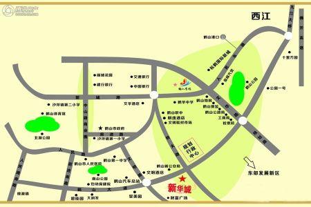 鹤山新华城
