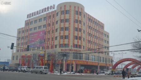 腾鳌国际商品城