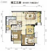 旭阳台北城3室2厅1卫66平方米户型图