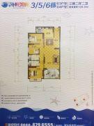 海悦湾畔3室2厅2卫120平方米户型图