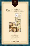 伊顿公馆3室2厅1卫101平方米户型图