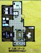 翰林北苑3室2厅1卫108平方米户型图