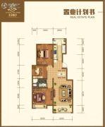 北京院子3室2厅1卫122平方米户型图