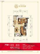清华熙园3室2厅2卫128平方米户型图