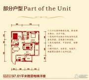 恒正紫阳首座0室0厅0卫0平方米户型图