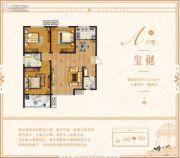 华宇景观天下3室2厅1卫110平方米户型图