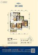 龙光玖龙湾2室2厅1卫87平方米户型图