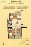 金紫世家3室2厅2卫120平方米户型图