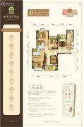 武汉恒大翡翠华庭3室2厅2卫124平方米户型图
