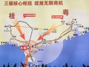 湛江商贸物流城规划图