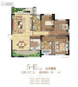 府东公馆3室2厅2卫139平方米户型图