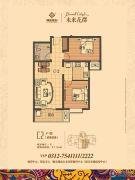 未来花郡2室2厅1卫87平方米户型图