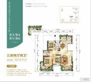 银滩万泉城2区3室2厅2卫118平方米户型图