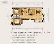 观澜湖・观园4室2厅2卫61平方米户型图