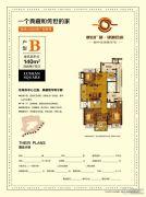 鹿山广场4室2厅2卫140平方米户型图