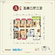 鑫港丽园5室2厅2卫147平方米户型图