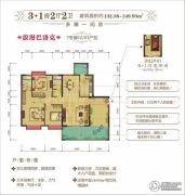 远辰・金湾蓝岸3室2厅2卫132--140平方米户型图