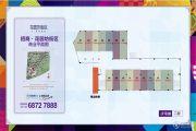 招商依云尚城规划图