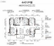 漾城4室2厅2卫0平方米户型图