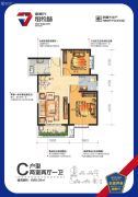 新福兴・纽约城2室2厅1卫0平方米户型图