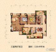 鸥鹏泊雅湾3室2厅2卫118平方米户型图