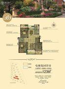 国祯广场121--123平方米户型图