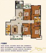 佳田未来城4室2厅2卫180平方米户型图