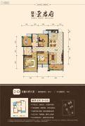 联发荣君府3室2厅2卫92平方米户型图