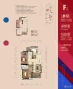 龙光・君悦华庭3室2厅2卫89平方米户型图