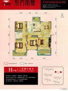 东方丽都3室2厅2卫127平方米户型图