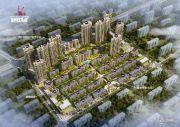 澳海梦想城规划图
