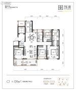 朗诗乐府4室2厅2卫139平方米户型图