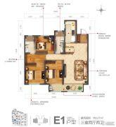 新兴花语原乡3室2厅2卫127平方米户型图