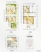 万达西双版纳国际度假区4室3厅3卫368平方米户型图