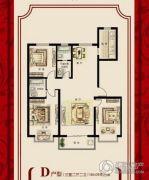 盛世郡3室2厅2卫140平方米户型图