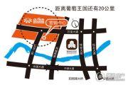 凯利国际材料博览中心交通图