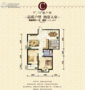 芙蓉・佳苑2室2厅1卫105平方米户型图
