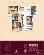 鸿嘉星城・观澜御府2室2厅1卫98平方米户型图