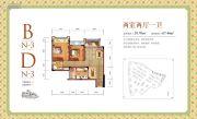 越昕晖2室2厅1卫59平方米户型图